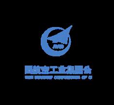 guohuang